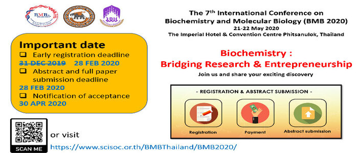 ขอเชิญเข้าร่วมงาน The 7th International Conference on Biochemistry and Molecular Biology