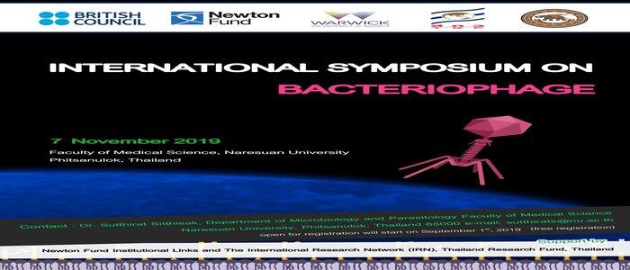 """ขอเชิญผู้ที่สนใจเข้าร่วมประชุมวิชาการระดับนานาชาติ เรื่อง Bacteriophage """"International symposium on bacteriophage"""""""